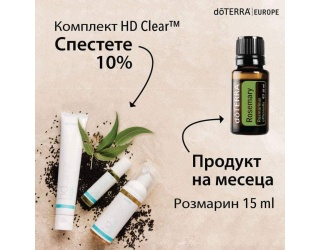 hd_clear_facial_kit