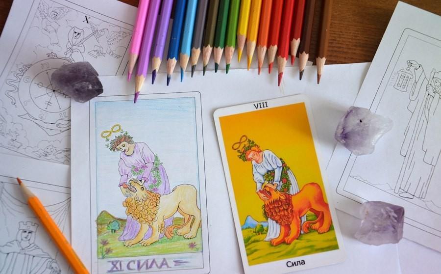 Как да си направим свои авторски карти